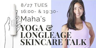 Yoga x LONGLEAGE Skin Care Talk 7:30PM - ヨガ x ロングルアージュスキンケアトークセッション 19:30-