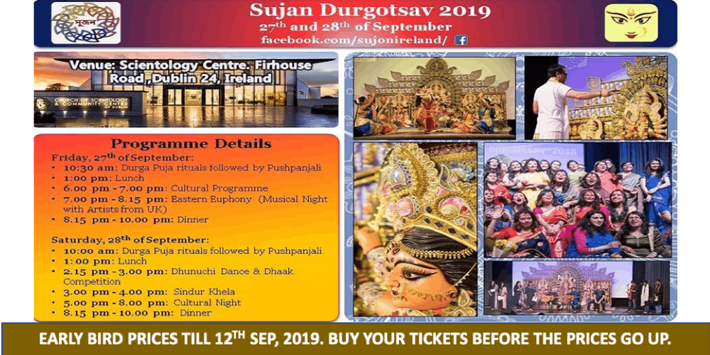 Durga Puja 2019, Dublin, Ireland Tickets, Sat 28 Sep 2019 at