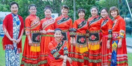 Chinese Dance Workshop