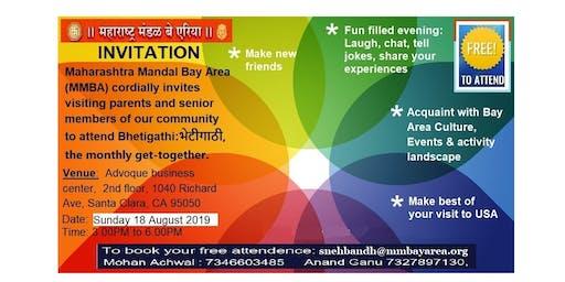 Bhetigathi 18 August