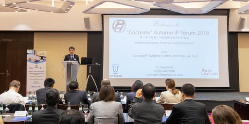 "3rd ""Cocreate"" Autumn IP Forum 2019"