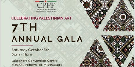 CPPF 7th Annual Gala tickets