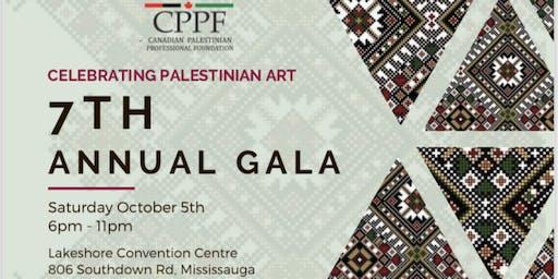CPPF 7th Annual Gala