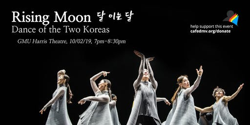 Rising Moon, Dance of the Two Koreas