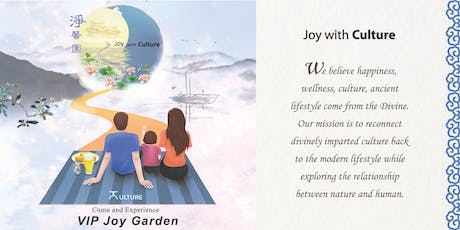 Joy with Culture 淨心園 tickets