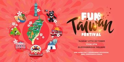 2019 Taiwan Festival (Melbourne)