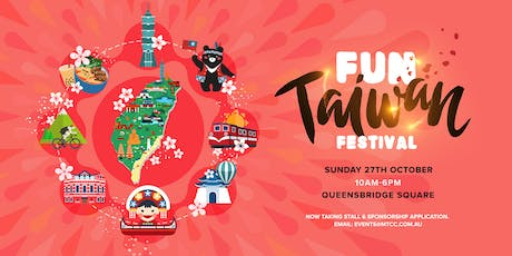2019 Taiwan Festival (Melbourne) tickets