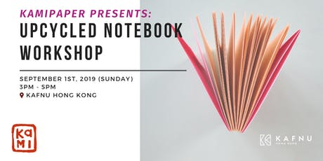 kamipaper Presents: Upcycled Notebook Workshop tickets