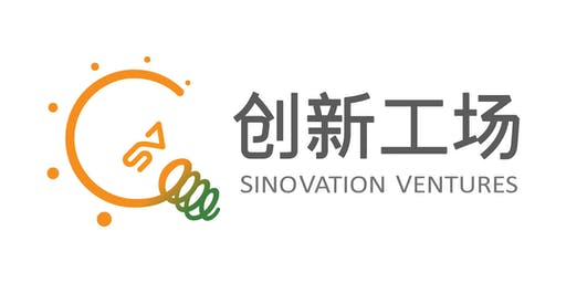 2019 Sinovation Ventures Investors' Conference
