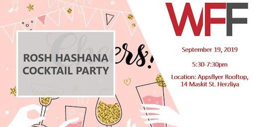 WFF Rosh Hashana Cocktail Party