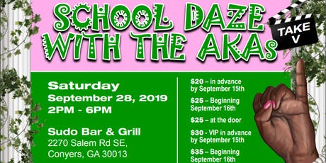School Daze with the AKAs tickets