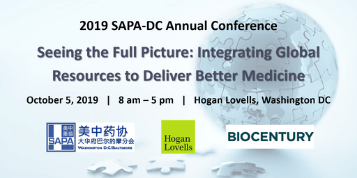 2019 SAPA-DC Annual Conference