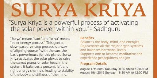 Isha Hatha Yoga - Surya Kriya