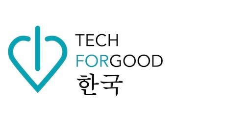 The Korean Opportunity for Startups + TechForGood Korea Graduation event