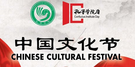 Chinese Cultural Festival 2019 tickets