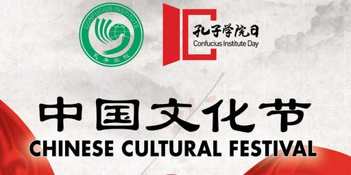 Chinese Cultural Festival 2019