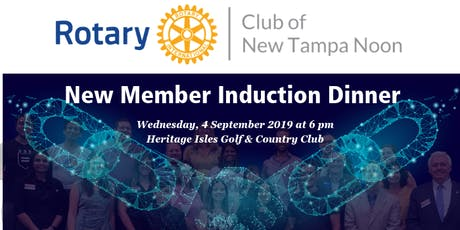 New Member Induction Dinner tickets