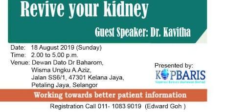 共享综合诊所 Revive Your Kidney tickets