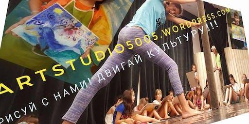 Art Studio Classes NJ Fair Lawn Wayne Livingston New Program2019
