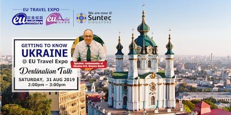 Getting to know Ukraine tickets