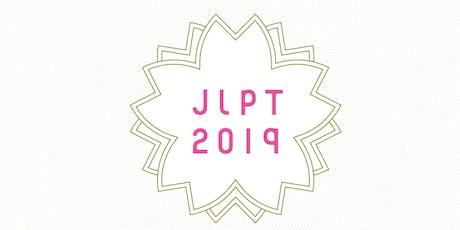 JLPT in Perth [December 2019] 日本語能力試験 tickets