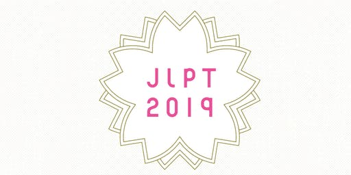 JLPT in Adelaide [December 2019] 日本語能力試験
