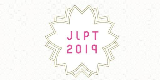 JLPT in Sydney [December 2019] 日本語能力試験