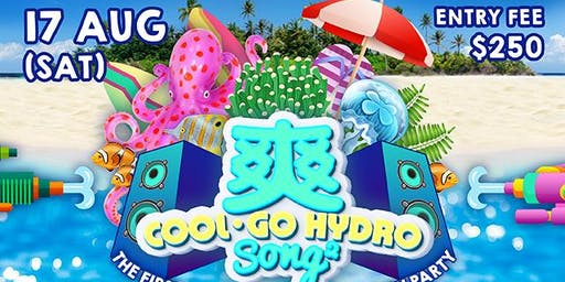Club Cubic Presents 爽Song • COOL Go Hydro