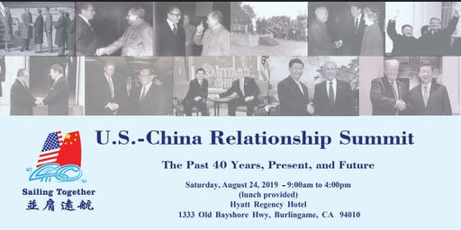 8/24 U.S.-China Relationship Summit 中美关系论坛 9am - 5pm (包含午餐)