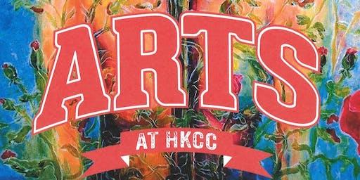Annual HKCC Art Exhibition