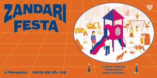 Zandari Festa 2019