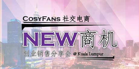 CosyFans Social E-commerce NEW Business Opportunities Sharing Session tickets