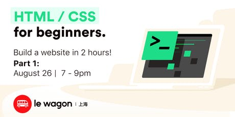 Build your first webpage (1 / 2) tickets