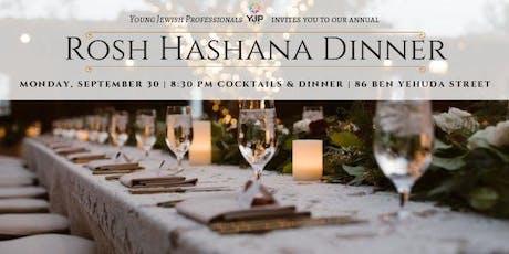 YJP Rosh Hashana Dinner tickets