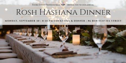 YJP Rosh Hashana Dinner