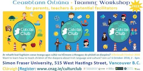 Cultúr Club @ Vancouver tickets