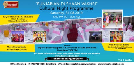 """Punjabian Di Shaan  Vakhri""  Cultural Night Programme tickets"