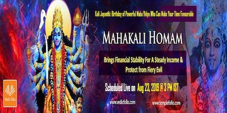 Kali Jayanthi Special Rituals tickets