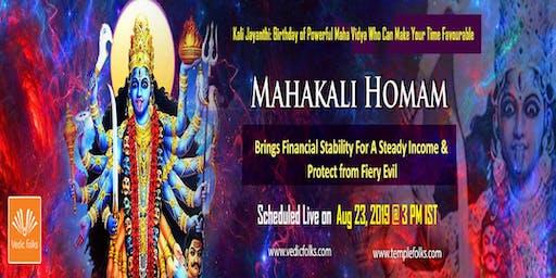 Kali Jayanthi Special Rituals