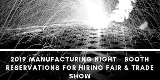 Manufacturing Night - BOOTH Reservations