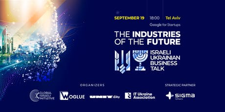 Israeli Ukrainian Business Talk tickets