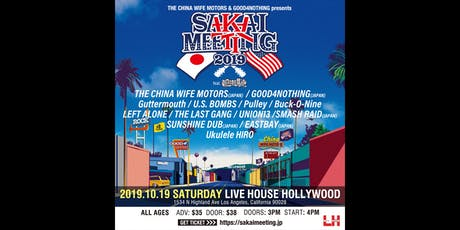 SAKAI MEETING 2019 in US feat. UNIONWAY tickets