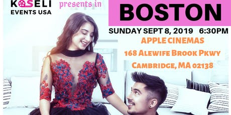 Nepali Movie- ए मेरो हजुर ३- In Boston tickets