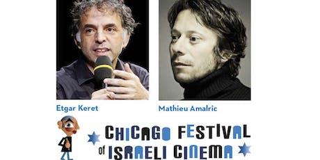 Spend a Magical Evening with Filmmaker/Author Etgar Keret! tickets