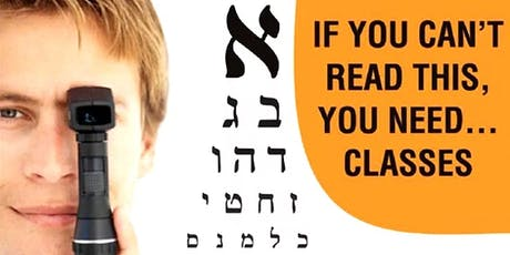 Free Five Week Hebrew Reading Crash Course tickets