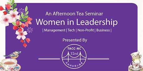 Women in Leadership Seminar - Presented by TACCNC, 北加州台灣工商會  tickets