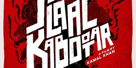 CSAFF Feature: Laal Kabootar  tickets