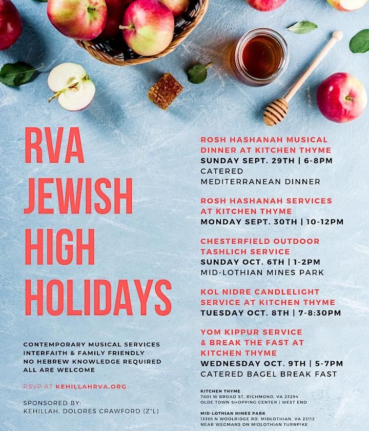 RVA Jewish High Holidays image
