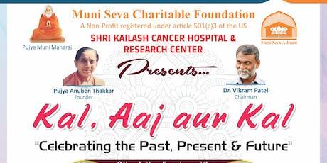 Kal, Aaj Aur Kal With Tushar Shukla And Kaajal Oza in New York tickets