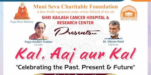Kal, Aaj Aur Kal With Tushar Shukla And Kaajal Oza in New York